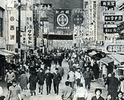 過去の西沢本店写真