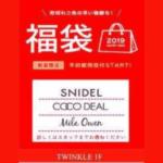 2019福袋-SNIDEL<スナイデル>COCO DEAL<ココディール>Mila Owen<ミラオーウェン>