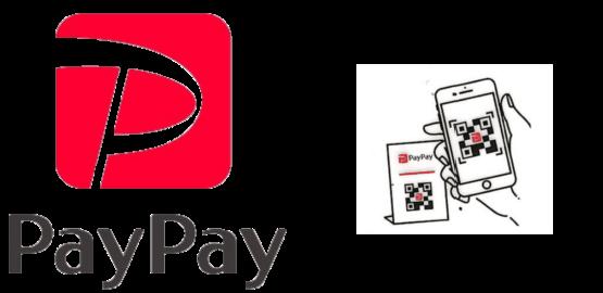 PayPay_ロゴと使い方