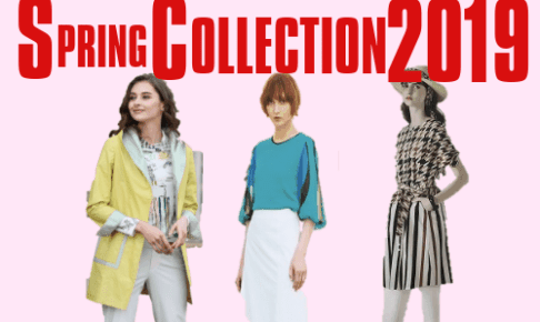 5階SPRING COLLECTION 2019