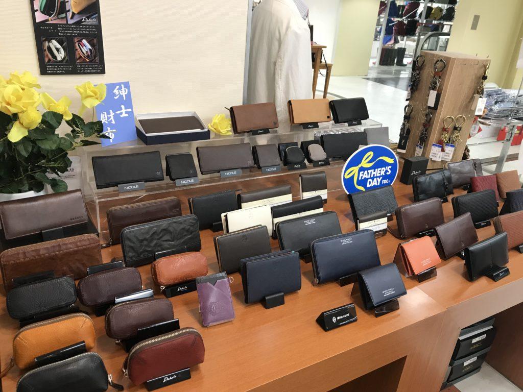 父の日のプレゼントには、毎日使う財布もオススメ。TWINKLE西沢では、革財布が人気です。