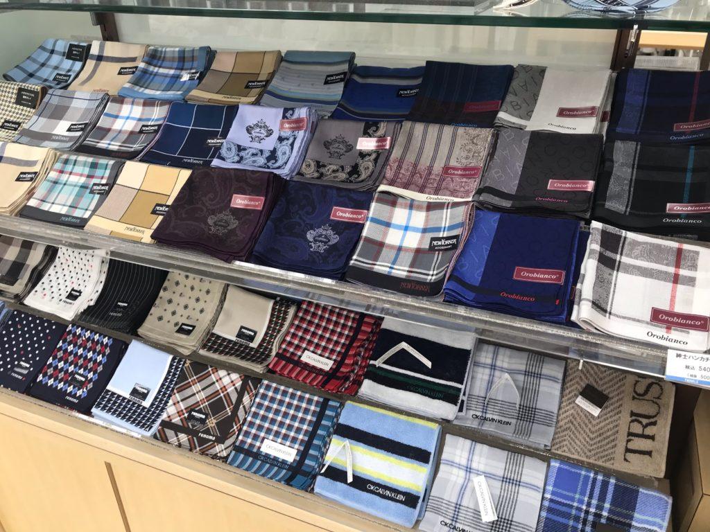 TWINKLE西沢の父の日プレゼントの鉄板商品「ハンカチ」をお勧めします!