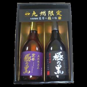 さつま無双の焼酎、極みの黒 紫芋セット3240円を2592円の20%OFF!